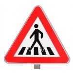 iMex Dětské dopravní značky